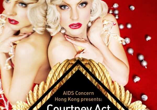 """Announcing """"Courtney Act live in Hong Kong at the AIDS Concern Annual Gala Dinner 2017"""""""