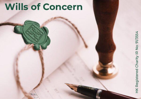 Wills of Concern